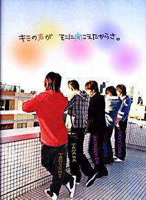 ハルカナ約束:KAT-TUNの画像(プリ画像)