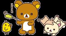 猫ちゃん♡の画像(プリ画像)