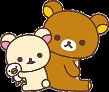 甘えん坊なコリラックマ♡の画像(プリ画像)