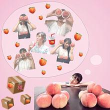 しおりんご♡の画像(しおりんごに関連した画像)