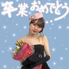 沙良ちゃん卒業おめでとう♡の画像(南沙良に関連した画像)