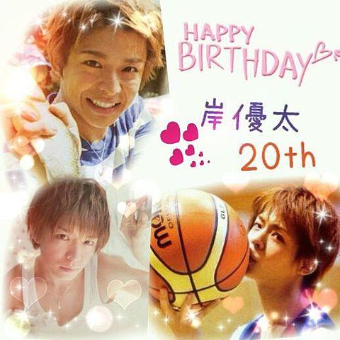 岸優太♡゚・*.Happy Birthday.*・゚♡の画像(プリ画像)