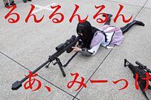 no titleの画像(鉄砲に関連した画像)