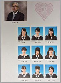 おもしろ 私立恵比寿中学 ギミック的な卒業アルバム高画質版1の画像(柏木 卒アルに関連した画像)