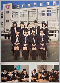 おもしろ 私立恵比寿中学 ギミック的な卒業アルバム高画質版2の画像(柏木 卒アルに関連した画像)