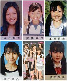 HKT48 卒アル まとめの画像(プリ画像)