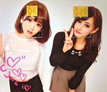 おもしろ 菅本裕子 小学生顔確定のお知らせ的な画像の画像(プリ画像)