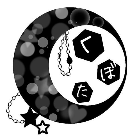 窪田♡保存はいいねの画像(プリ画像)