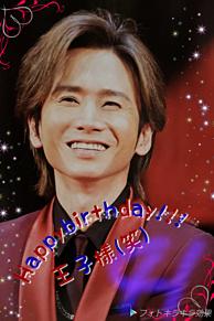 Happybirthday!!!の光ちゃんの画像(#KinKiKidsに関連した画像)
