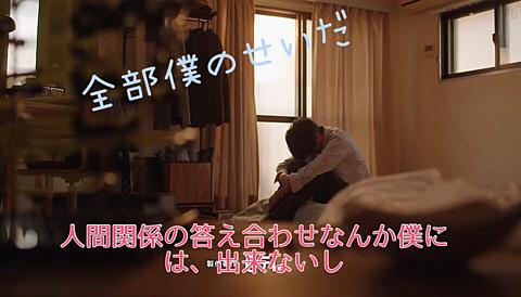 俺スカ、明智秀一×欅坂46、黒い羊の画像 プリ画像