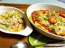 元氣になる食べ物達の画像(デトックスに関連した画像)