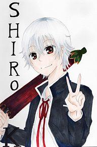 SHIROの画像(Shiroに関連した画像)