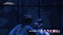 宝塚 るろうに剣心の画像(雪代巴に関連した画像)