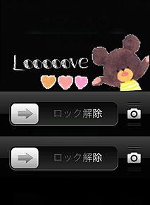 iPhone ロック画面の画像(プリ画像)