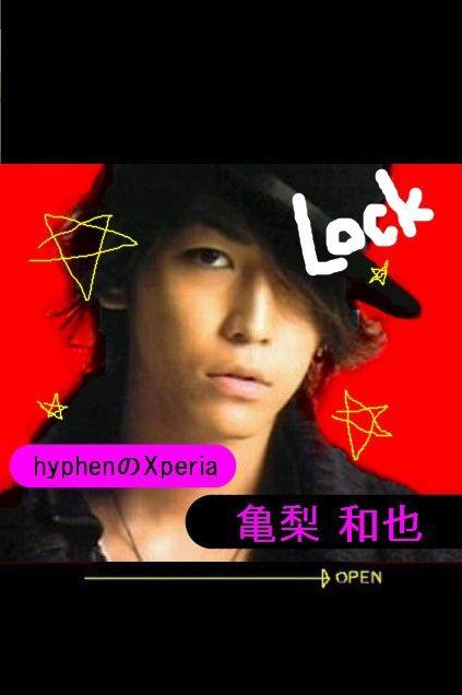 ハイフン☆さんリク!の画像(プリ画像)
