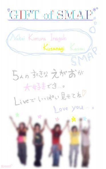 smap LIVE画の画像(プリ画像)
