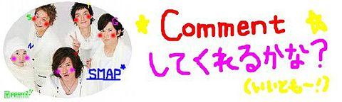 SMAP デコメ ブログ素材の画像(プリ画像)