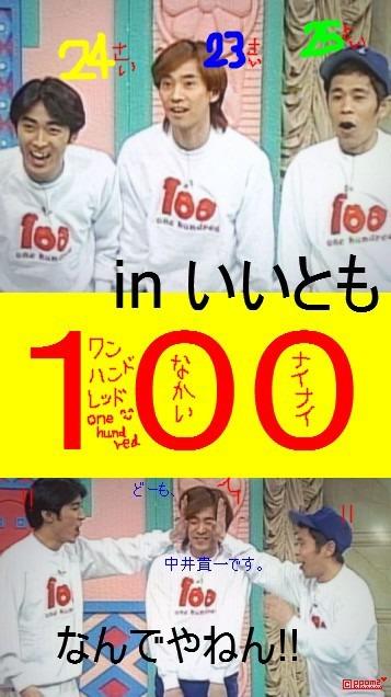 100の画像(プリ画像)