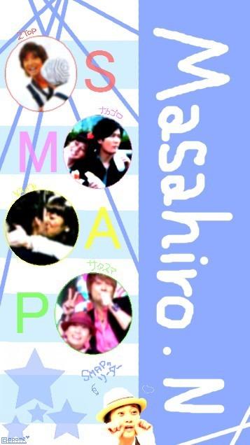 SMAP  中居正広 の画像 プリ画像
