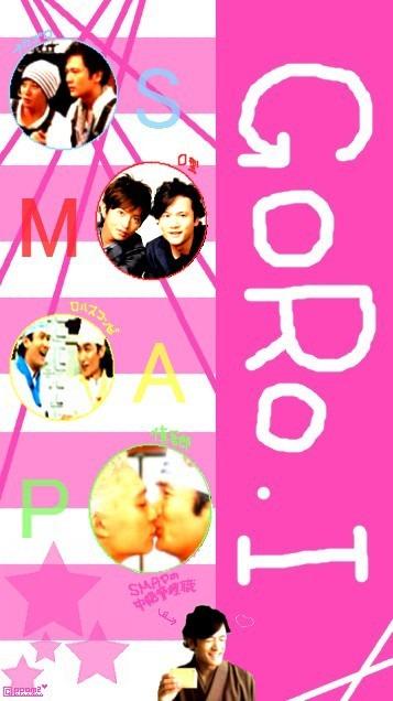 SMAP 稲垣吾郎の画像(プリ画像)