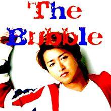 The Bubble 大野ver./放置ごめんなさいの画像(kikiに関連した画像)