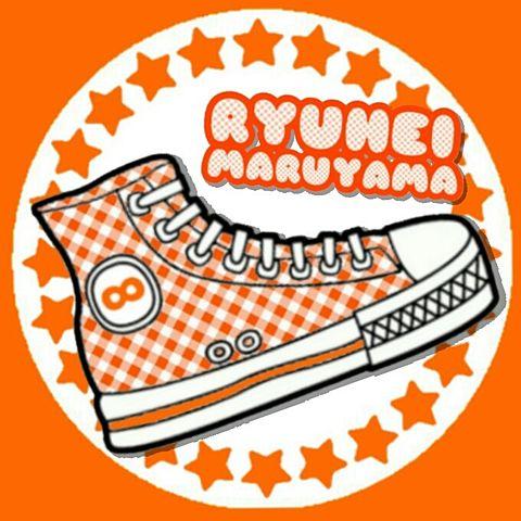 丸山隆平 コンバース風 オレンジ 橙色