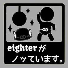 横山裕 ステッカー用の画像(twitter ステッカーに関連した画像)