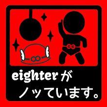渋谷すばる ステッカー用の画像(twitter ステッカーに関連した画像)