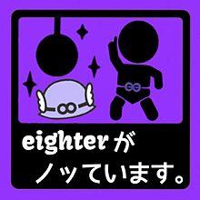 村上信五 ステッカー用の画像(twitter ステッカーに関連した画像)