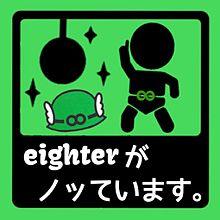 大倉忠義 ステッカー用の画像(twitter ステッカーに関連した画像)
