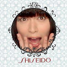 丸山隆平 キャンジャニ 資生堂風の画像(SHISEIDOに関連した画像)