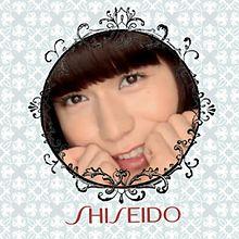 錦戸亮 キャンジャニ 資生堂風の画像(SHISEIDOに関連した画像)
