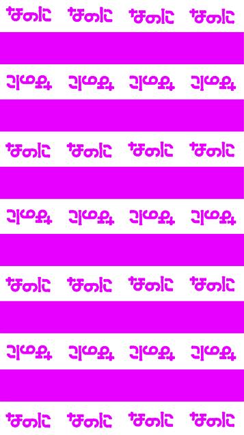 なのにさん 村上信五 紫色 パープルの画像(プリ画像)