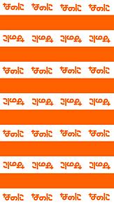 なのにさん 丸山隆平 橙色 オレンジ プリ画像
