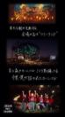 炎と森のカーニバル/SEKAI NO OWARI プリ画像