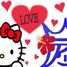 嵐 キティちゃん LOVE?? プリ画像