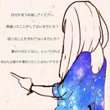 名言??の画像(切ない恋/片思いポエム/恋愛に関連した画像)