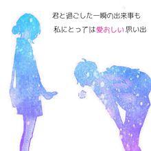 愛おしいの画像(恋愛名言に関連した画像)