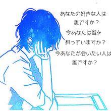 あなたのこと。の画像(切ない恋/片思いポエム/恋愛に関連した画像)