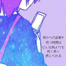 君からの返の画像(切ない恋/片思いポエム/恋愛に関連した画像)