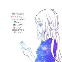B_AIAIさんリクエストの画像(切ない恋/片思いポエム/恋愛に関連した画像)