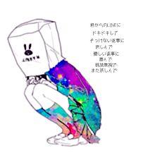 あみこ◎さんリクエストの画像(切ない恋/片思いポエム/恋愛に関連した画像)