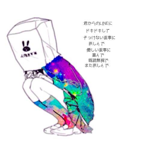 あみこ◎さんリクエストの画像(プリ画像)