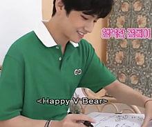 Happy V Bear·ᴥ·の画像(bearに関連した画像)