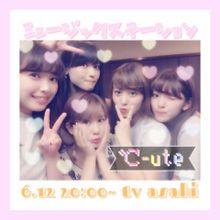 ♡♡ ℃ Mステ .。の画像(℃-uteに関連した画像)