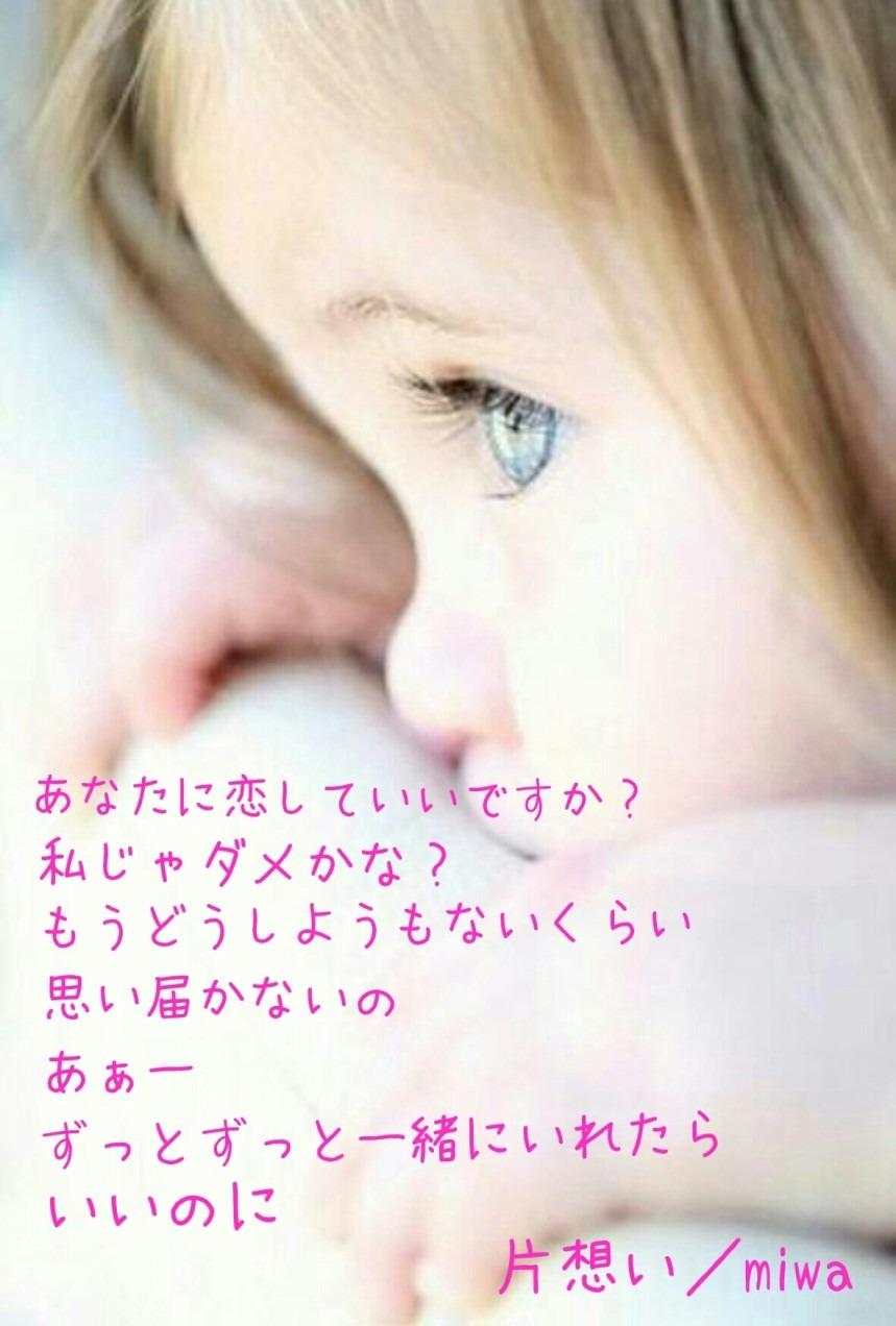 MiWaの画像 p1_29