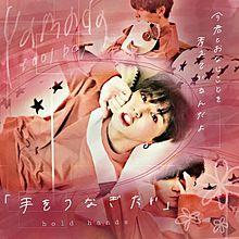 09.  Ryousuke  ×  pink dullの画像(髙木雄也中島裕翔に関連した画像)