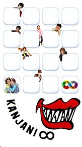 関ジャニ iPhone5ホーム画面 プリ画像
