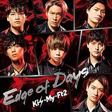 Kis-My-Ft2の画像(kis my ft2に関連した画像)