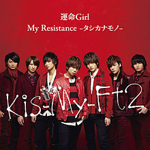 Kis-My-Ft2の画像(#Kis-My-Ft2に関連した画像)